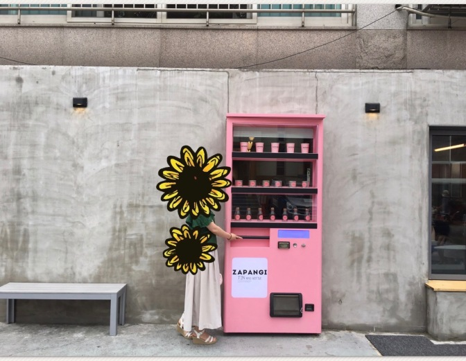 Zapangi- The Cafe with a Pink Vending Machine Door, Seoul, South Korea